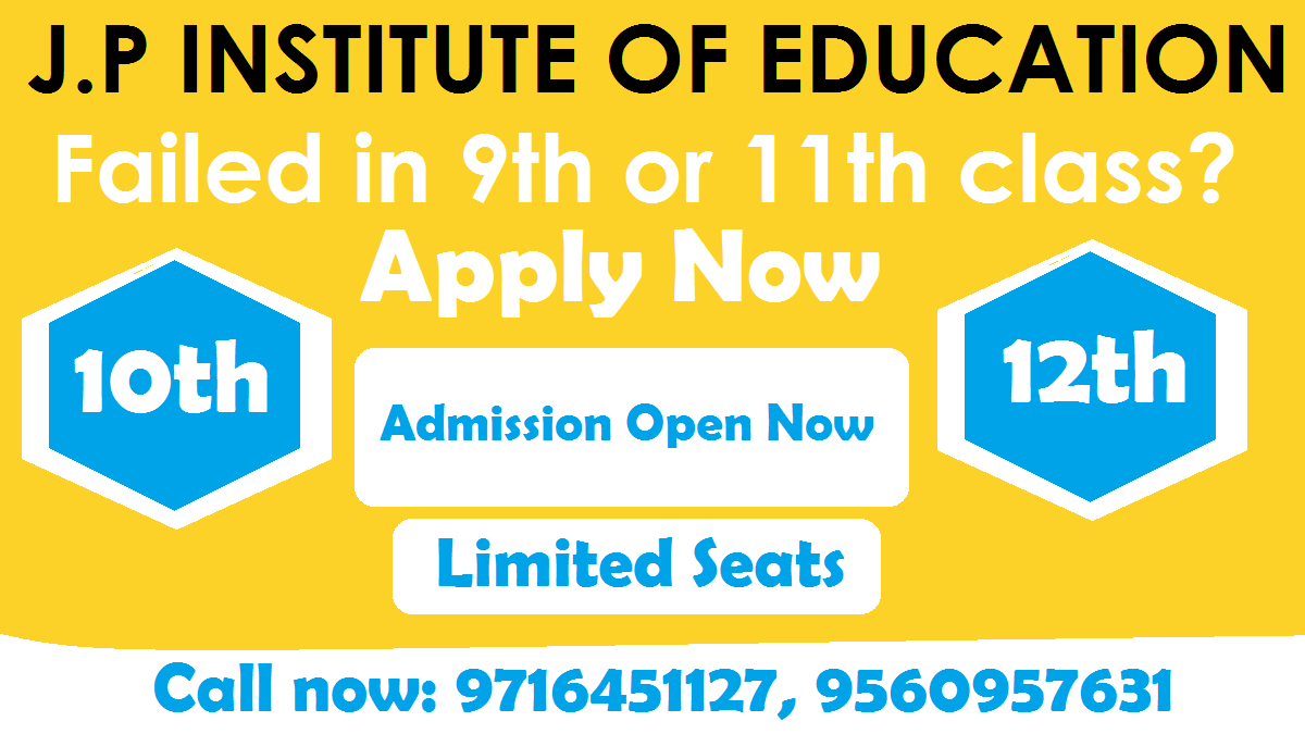 nios-admission-2021-april-exam