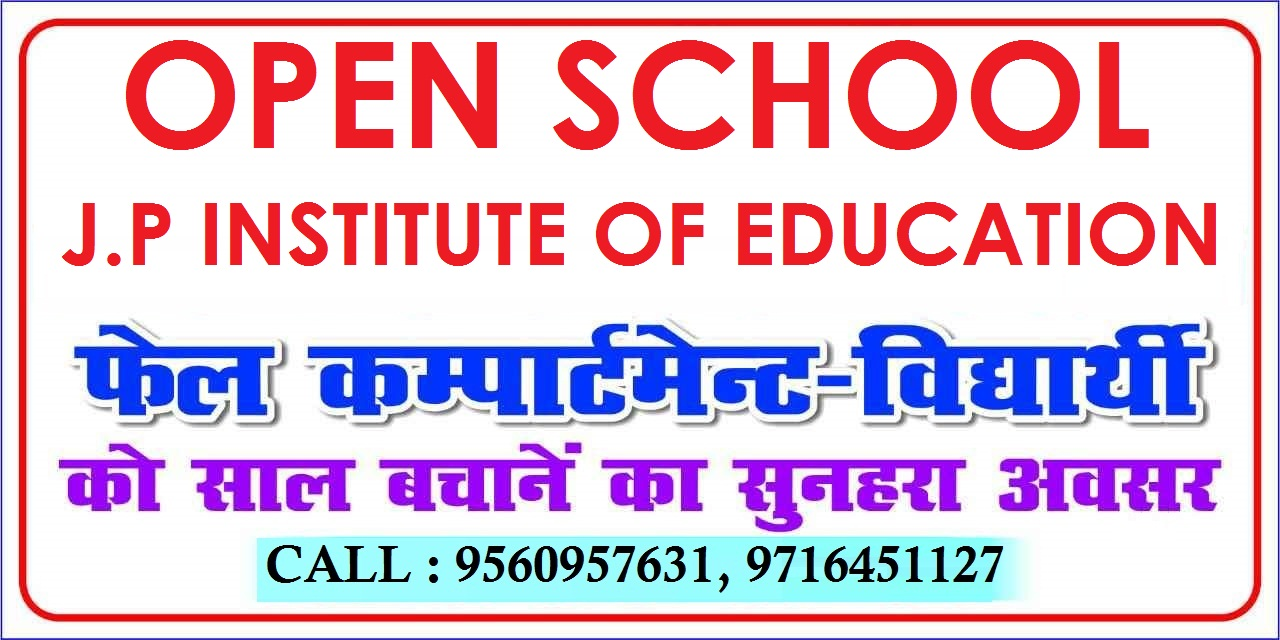 NIOS ADMISSION INSTITUTE