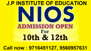nios open school exam