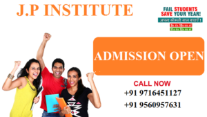 12th class nios admission