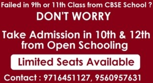 nios admission stream 1 block 1