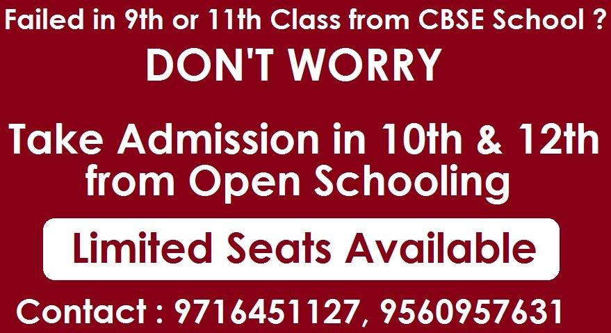 nios open school admission