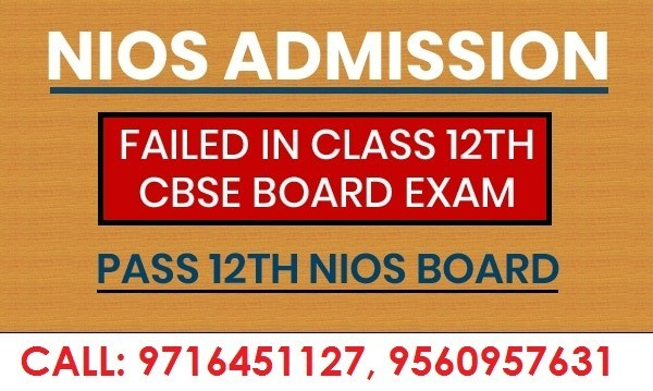 12th-fail-admission-Nios-stream-2
