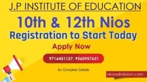 nios board admission in gurgaon