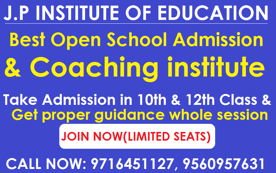 nios admission for 10th & 12th class