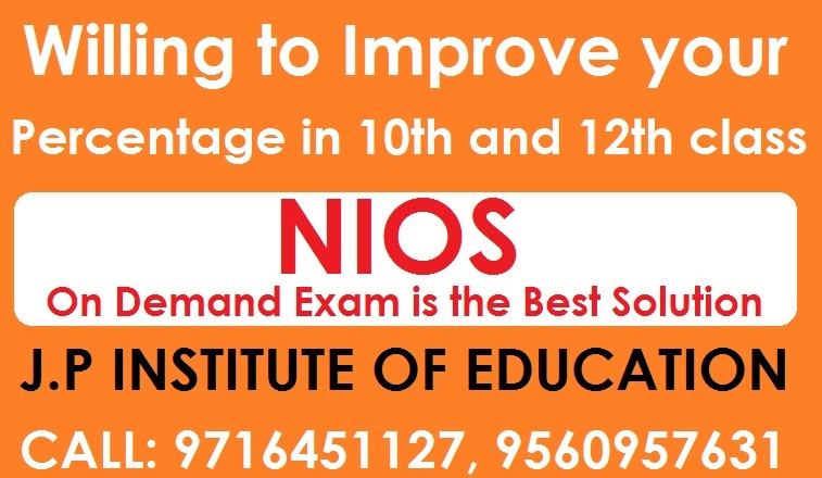 nios improvement exam for 10th & 12th