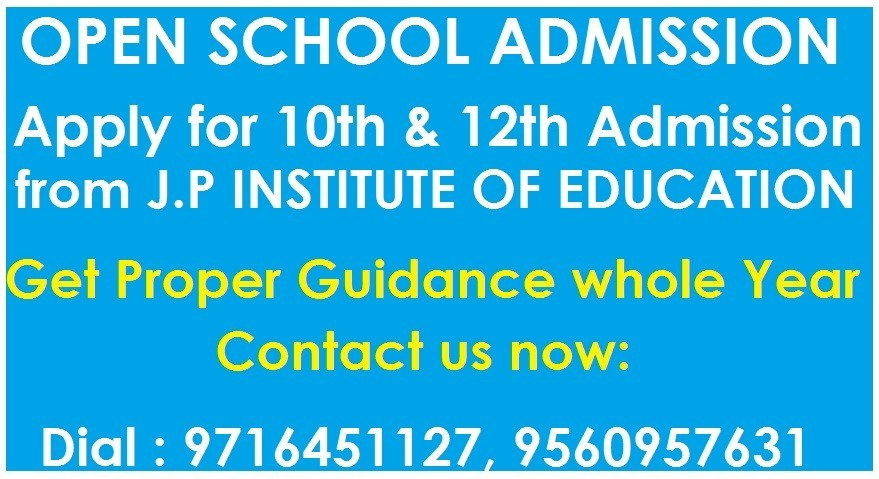 NIOS OPEN ADMISSION IN SOUTH DELHI