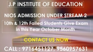 NIOS UNDER STREAM 2 ADMISSION