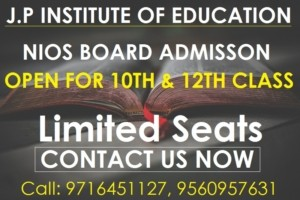 nios admission open 2020-21