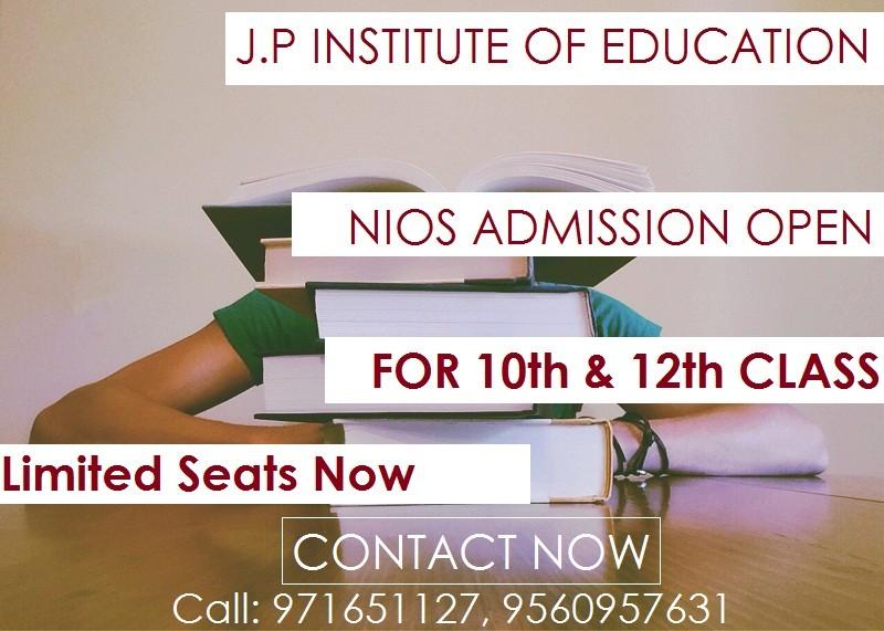 open school admission 2020
