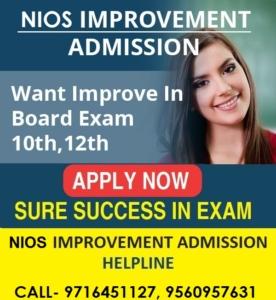 NIOS-IMPROVEMENT-ADMISSION