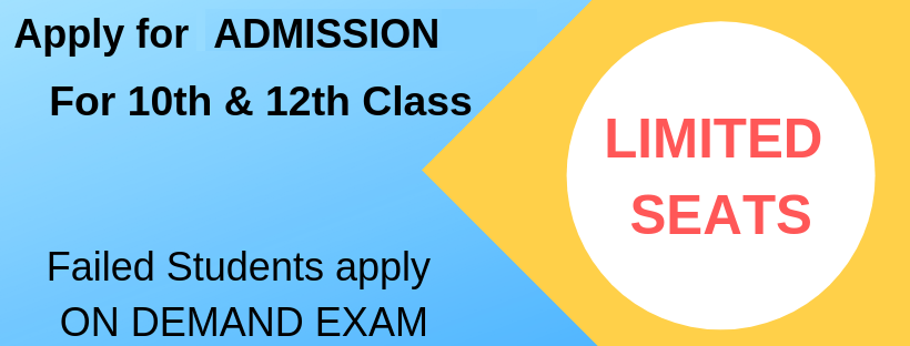 nios on demand exam 2020