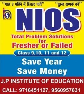 nios board admission