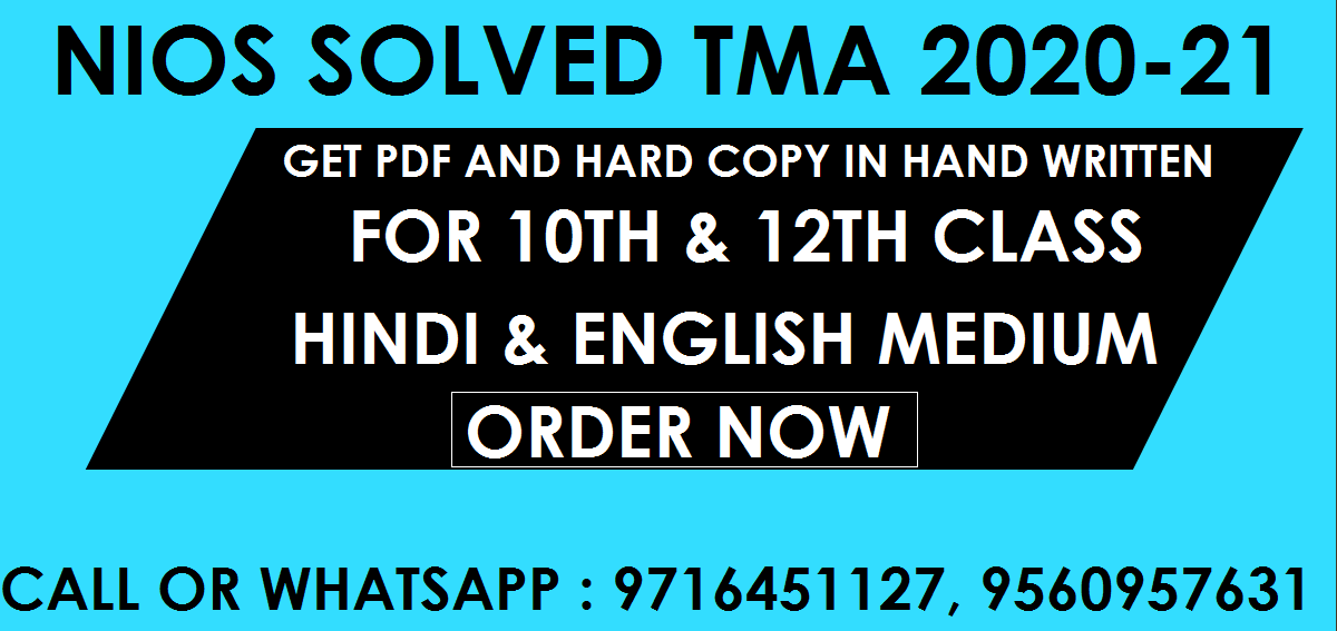 nios solved assignment tma